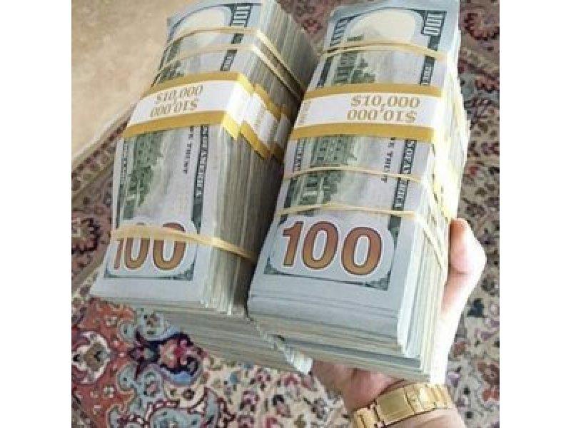 Parat� origjinale t� ofruara k�tu me 2% norm� interesi