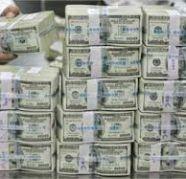 Parat origjinale t ofruara ktu me 2% norm interesi